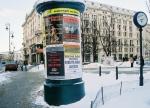SPCO poster, Warsaw, Poland